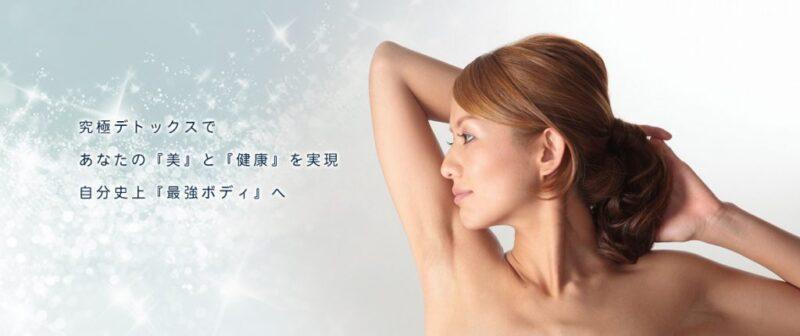 美と健康を立川エリア唯一の溶岩ホットヨガ「オンザショア」で手に入れよう!